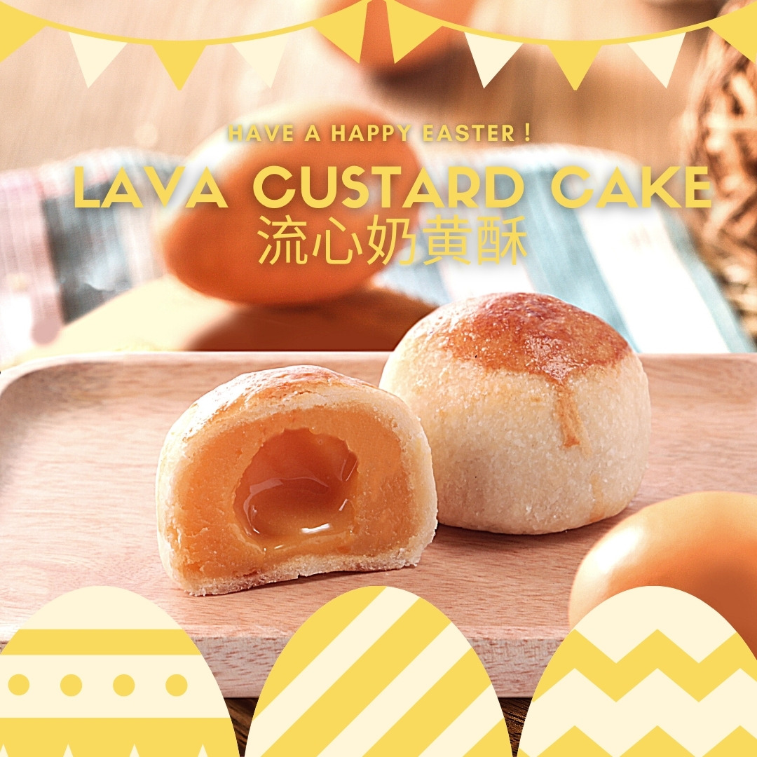Official Launch: Lava Custard Cake!